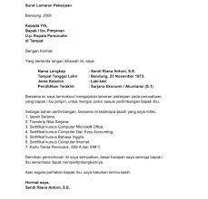 Tanpa kita sadari, semakin sini semakin banyak perusahaan asing yang berdiri di indonesia. 13 Contoh Surat Lamaran Kerja Doc Umum Bahasa Inggris Yang Baik Dan Benar