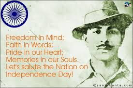 Independence Day Quotes Simple 48 Best Happy Independence Day Quotes Wishes With Images