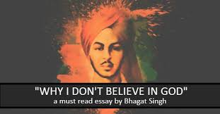 hindi essay on bhagat singh jawaharlal nehru essay in hindi essay on indira gandhi in hindi pitara kids network bhagat singh