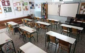 909 κλειστά σχολεία και τμήματα, σήμερα τρίτη. Sxoleia O Dromos Ths Epanodoy Sthn Kanonikothta Ton Septembrio