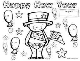 Multiplication New Years Color by Number Multiplication New Years Color by  Number