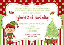Christmas Birthday Party Invitations Christmas Birthday Party Invitation Christmas Birthday Etsy