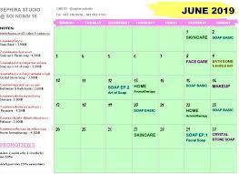 ตารางเดือน มิถุนายน 2562 – SEPHIRA STUDIO