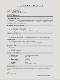 Resume Without Objective Beneficial Resume Cover Letter Email Fresh