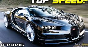 Most Expensive Sports Cars  V