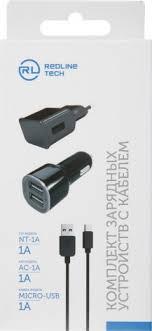 <b>Набор аксессуаров RedLine АЗУ</b>+<b>СЗУ</b> NT-1 дата-кабель USB ...