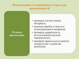 курсовой работы онлайн калькулятор оценка курсовой работы онлайн калькулятор