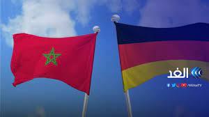 """المغرب يتهم ألمانيا باتخاذ مواقف """"عدائية"""" تجاهه والرباط تستدعي سفيرها..  التفاصيل مع مراسلتنا - YouTube"""