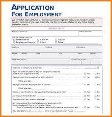 race in application form 7 job application form format pdf thistulsa