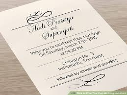 Upload And Print Invitations Online 7 Ways To Print Your Own Wedding Invitations Wikihow