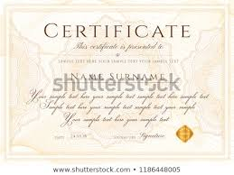 Certificate Template Formal Border Guilloche Pattern Stock Vector
