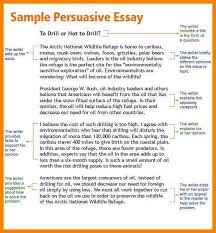 persuasive writing essay example address example 7 persuasive writing essay example