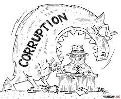 Карикатуры и фотографии на тему противодействия коррупции Радуга Лицо и фото коррупции