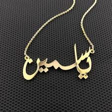 gold arabic name necklace arabic