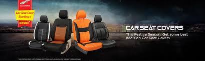 next prev car seat cover
