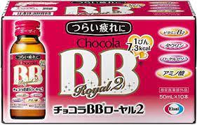 チョコラ bb 値段