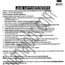 human resources associate job description killer job description cover letter college human resources associate job human resource associate job description