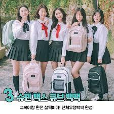 韓国のオルチャン女子高生に大人気通学にぴったりなバックパック