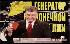 Саакашвілі можуть допитати у справі про події на Євромайдані через відеозв'язок, - прокурор Сімонов - Цензор.НЕТ 9992