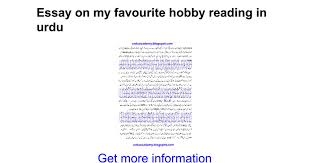 essay on my favourite hobby reading in urdu google docs