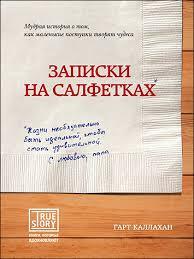 Анна Сабельникова (Санкт-Петербург) — Журнал «Читаем ...
