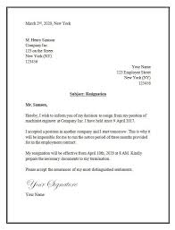 resigning letter format samples best 25 resignation letter format ideas on pinterest letter