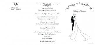 Wedding Insert Templates Beautiful Invitation Insert Templates Idea Mericahotel