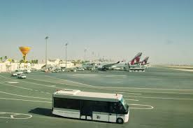 Doha International Airport Wikipedia