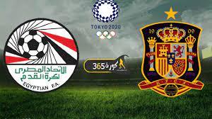 نتيجة مباراة مصر وإسبانيا اليوم في أولمبياد طوكيو