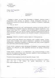 Dyrektor S^du Rejonowego w Putawach Putawy, dnia^imaja 2018r. D-231 -46/18  WYKONAWCY WSZYSCY Dziataj^c w imieniu i na rzecz Sqdu