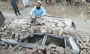 60%62°52°showers today with a high of 62 °f (16.7 °c) and a low of 52 °f (11.1 °c). Massive Afghan Quake Shakes Pakistan Other Parts Of South Asia Newspaper Dawn Com