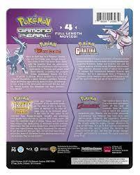 Pokemon Diamond & Pearl Movie 4-Pack [Blu-ray]: Amazon.de: DVD & Blu-ray