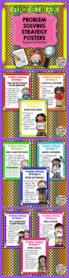 best ideas about math strategies multiplication resource library
