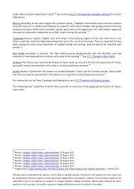 marketing essay structure melbourne university