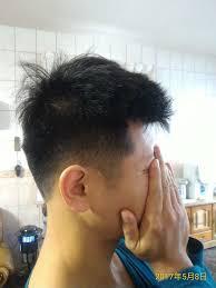 海外で日本人美容院いかないと失敗するよ台湾編写真付き 台湾