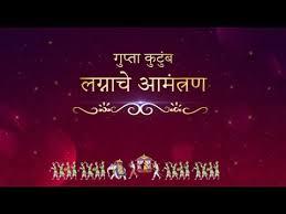 traditional marathi wedding video