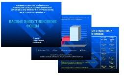 Цены на дипломные работы слайды речь к защите раздаточный  слайды для презентации Стоимость