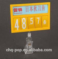 Number Flip Chart Flip Chart Price Board Plastic Price Frame With Flip Number Buy Number Flip Display Price Sign Board Flip Display Product On Alibaba Com