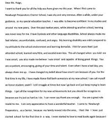 an essay about teachers awesome essay on why i want to become a teacher complete