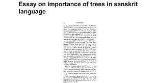 essay on importance of trees in sanskrit language google docs