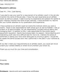 Head Softball Coach Cover Letter Cover Letters For Coaching