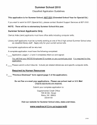 Sample Youth Program Coordinator Resume Fascinating Resume For Youth Program Coordinator About After School 23