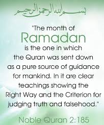 The meaning is honour or respect. Happy Ramadan Kareem Quotes 2021