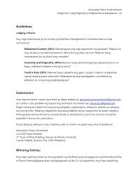 short essay about peace peace short essay narrative essay tips