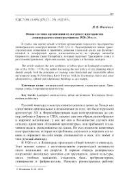 Отчет По Практике В Типографии Эстетика Не Х