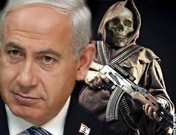 Bildergebnis für Netanyahu terrorist