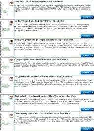 division word problem worksheets division word problems worksheets