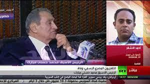 وفاة الرئيس المصري الأسبق محمد حسني مبارك - YouTube