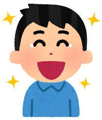 笑う男性のイラスト(5段階) | かわいいフリー素材集 いらすとや
