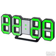 <b>Часы</b>-будильник <b>Perfeo</b> LED <b>LUMINOUS</b>, черный корпус/зелёная ...